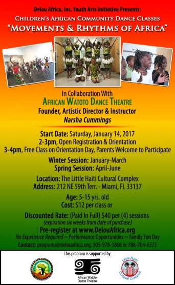 Children's Community African Dance Class @ Little Haiti Cultural Complex